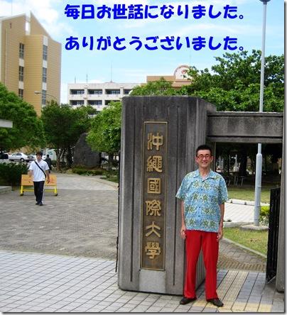 IMG_6943tori