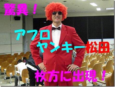 IMG_7909tori文字