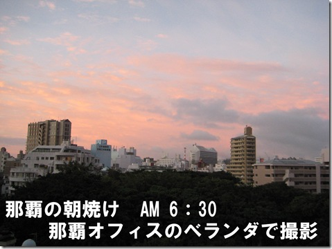2011-11-07 005文字