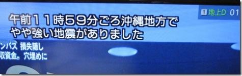 2011-11-08 002tori