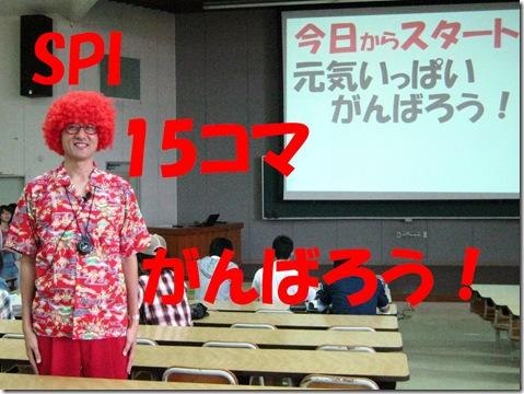 IMG_8008文字