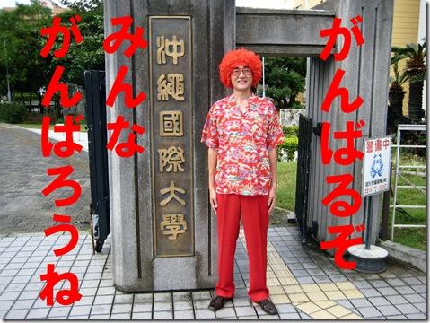 IMG_8017文字
