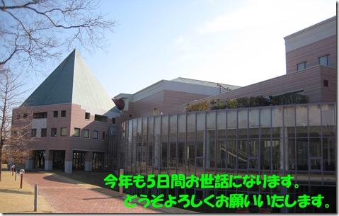 IMG_5467文字建物