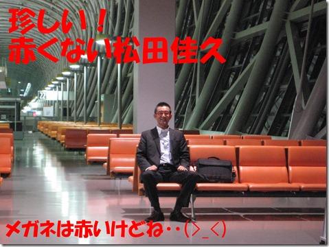IMG_8342赤くない1