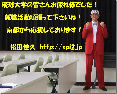 IMG_8444黒カーテン文字