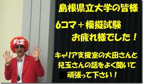 IMG_8500黒カーテン文字