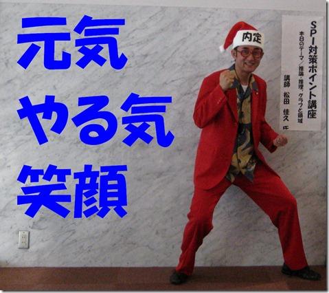 IMG_8646スカイ文字