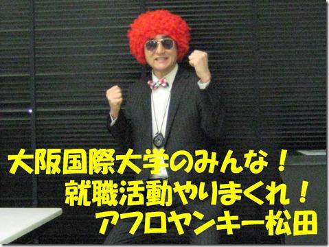 IMG_8910ヤンキ文字