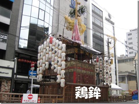 IMG_0116鶏鉾
