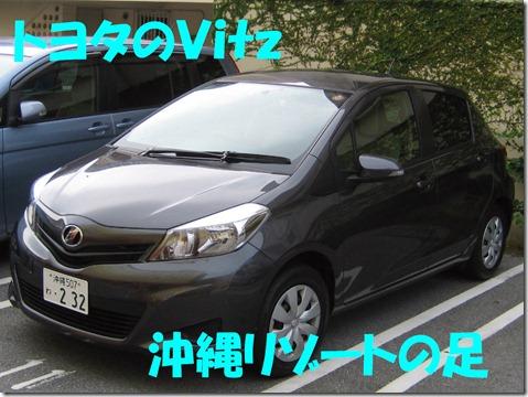 IMG_0001トヨタ