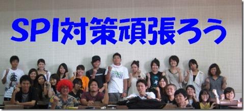 IMG_0241tori_1文字