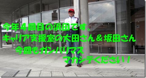 IMG_0453tori文字