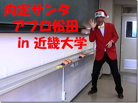 PIC_0012tori近畿