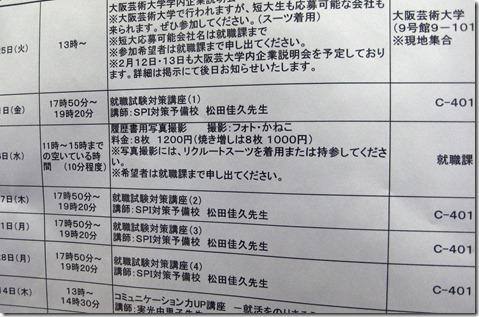 IMG_0601tori