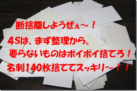 IMG_0603すっきり
