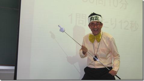 IMG_1005近畿大学