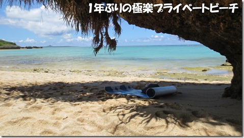 IMG_0054 ビーチ