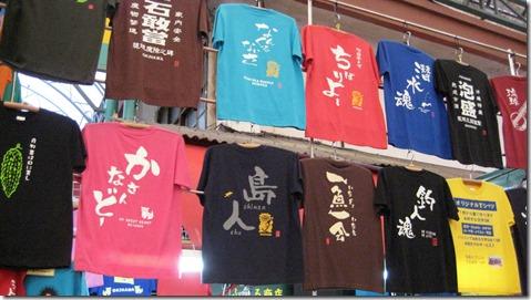 IMG_1215 Tシャツいろいろ