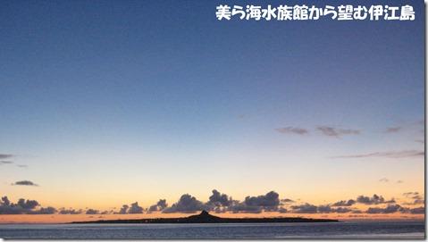 IMG_1462伊江島