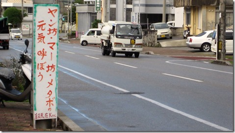 IMG_1377看板2