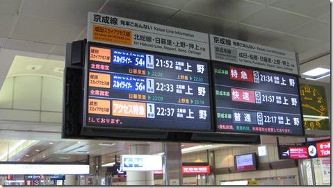 IMG_1392上野へ