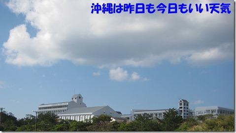 IMG_1653 校舎遠景