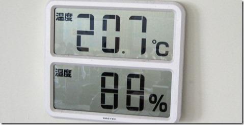 IMG_1861温度計