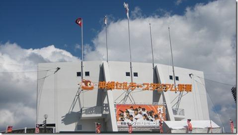 IMG_1912旗