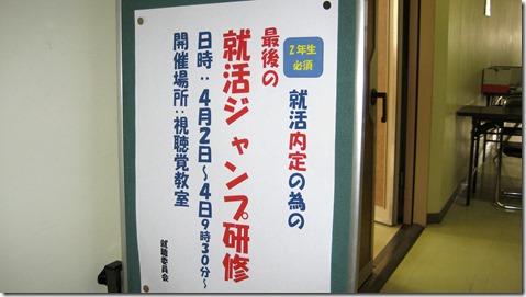 IMG_2031tori