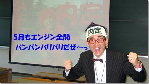 IMG_0081tori文字