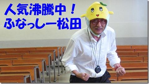 IMG_0242 ふなっしー 文字