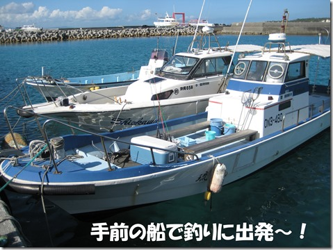 IMG_0546舟