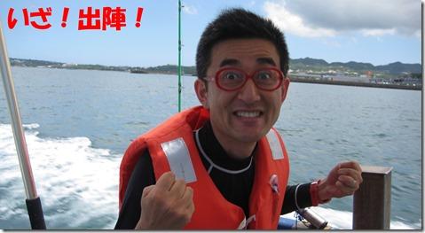 IMG_0566松田
