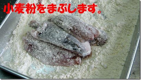 IMG_0577小麦粉