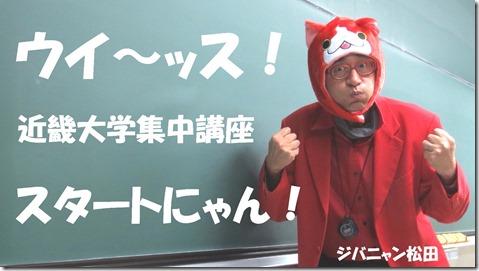 WEBテスト近畿大学SPI