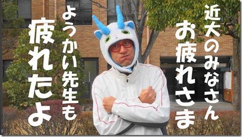 コマさん松田