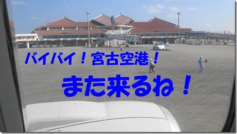 IMG_0530 (1)文字