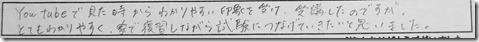 IMG_2034tori