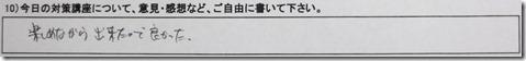 IMG_2036