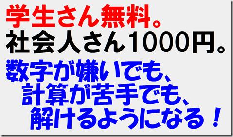 image_thumb21