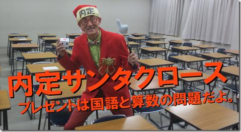 就職活動 筆記試験 テストセンター webテスト アフロ松田 SPI対策予備校