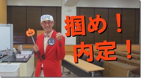 SPI対策予備校 テストセンター対策 webテスト対策 SCOA対策 大阪 京都 転職