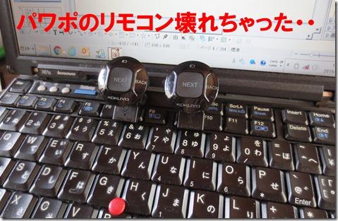 SPI対策予備校 アフロ松田 SPI テストセンター WEBテスト