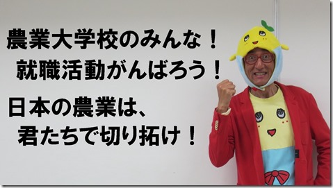 SPI対策予備校のふなっしー松田